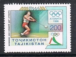 TADJIKISTAN N°82 N** - Tadjikistan