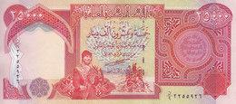 IRAQ 25000 DINAR 2003 P-96a UNC */* - Iraq