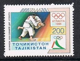 TADJIKISTAN N°84 N** - Tajikistan