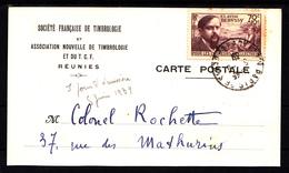 """FRANCE - N° 437 - CLAUDE DEBUSSY (1862-1918) COMPOSITEUR - CARTE AVEC DATE DU PREMIER JOUR  """"5.6.1939"""". - ....-1949"""