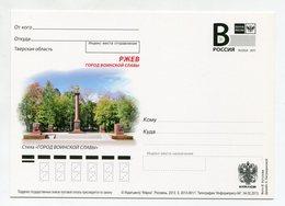 "2013 RUSSIA POSTCARD ""B"" RZHEV-CITY OF THE WARRIOR GLORY - 2. Weltkrieg"