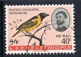 ETHIOPIE AERIEN N°97  OISEAU - Ethiopie