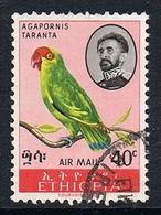 ETHIOPIE AERIEN N°108  OISEAU - Ethiopie