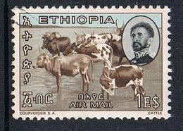 ETHIOPIE AERIEN N°91 - Ethiopie