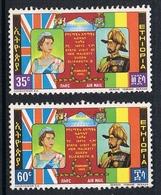 ETHIOPIE AERIEN N°84 ET 85 - Ethiopie