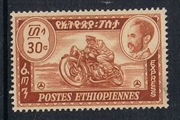 ETHIOPIE EXPRESS N°1 - Ethiopie