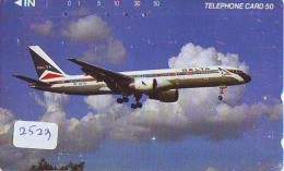Télécarte  JAPON * DELTA *  (2523)  AVIATION * AIRLINE Phonecard  JAPAN AIRPLANE * FLUGZEUG - Avions