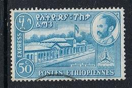 ETHIOPIE EXPRESS N°4 - Ethiopie