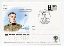 """2013 RUSSIA POSTCARD """"B"""" SOVIET WW2 ACE-PILOT A.I. POKRYSHKIN SPP MOSCOW - 2. Weltkrieg"""