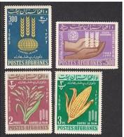 Afghanistan 1963 - Agriculture, Complete Set Of 4v. MNH - Afghanistan