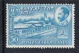 ETHIOPIE EXPRESS N°4  N* - Ethiopie