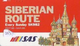 Télécarte  JAPON * SAS *  (2532) *  AVIATION * AIRLINE Phonecard  JAPAN AIRPLANE * FLUGZEUG - Avions
