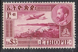 ETHIOPIE AERIEN N°28 - Ethiopie