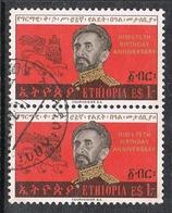 ETHIOPIE N°489 EN PAIRE - Ethiopie