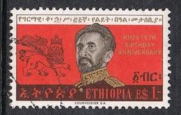 ETHIOPIE N°489 - Ethiopie