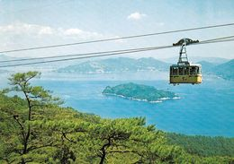 1 AK Japan * Seilbahn Am Mount Misen - In Der Bildmitte Ist Wahrscheinlich Die Insel Miyajima * - Giappone
