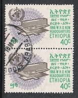 ETHIOPIE N°473  EN PAIRE - Ethiopie