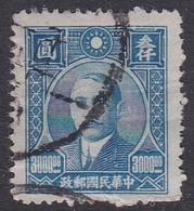 China SG 894 1946  Dr Sun Yat-sen $ 3000 Blue, Used - China