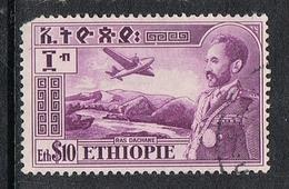 ETHIOPIE AERIEN N°30 - Ethiopie