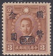 China SG 899 1946 Sun Yat-sen $ 20.00 On 3c Brown, Mint - Chine