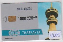 GREECE  Y005 - Greece