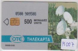 GREECE  M007 - Greece