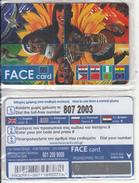 GREECE - FACE Prepaid Card 5 Euro, Mint - Greece