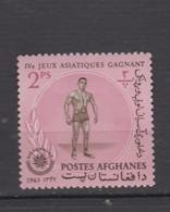 AFGHANISTAN 1963  * YT N° 741 - Afghanistan