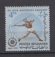 AFGHANISTAN 1963  * YT N° 743 - Afghanistan