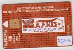 GREECE  X0215 - Greece