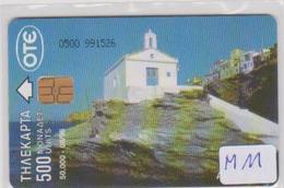 GREECE  M11 - Greece