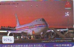 Télécarte  JAPON * CARGOLUX AIRLINES * (2536) *  AVIATION * AIRLINE Phonecard  JAPAN AIRPLANE * FLUGZEUG - Avions