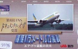 Télécarte  JAPON * AIR DO * (2538) *  AVIATION * AIRLINE Phonecard  JAPAN AIRPLANE * FLUGZEUG - Avions