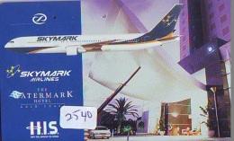 Télécarte  JAPON * SKYMARK AIRLINES * (2540) *  AVIATION * AIRLINE Phonecard  JAPAN AIRPLANE * FLUGZEUG - Avions