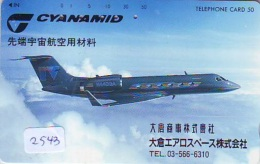 Télécarte  JAPON * CYANAMID * (2543) *  AVIATION * AIRLINE Phonecard  JAPAN AIRPLANE * FLUGZEUG - Avions