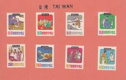 CHINA - TAI WAN - STAMPS / 6645 - Non Classés