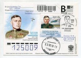 """2013 RUSSIA POSTCARD """"B"""" SOVIET WW2 ACE-PILOT A.I. POKRYSHKIN SPP MOSCOW FIRST DAY - 2. Weltkrieg"""