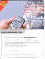 GREECE - Smsgateway.gr, SMSgateway Promotion Prepaid Card, Tirage 1000, Sample - Greece