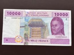 CENTRAL AFRICAN STATES P410A 10000 FRANCS 2002 XF - États D'Afrique Centrale