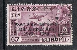 ETHIOPIE AERIEN N°66 - Ethiopie