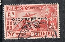 ETHIOPIE AERIEN N°67 - Ethiopie