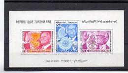 TUNISIE 1974 ** - Tunisie (1956-...)