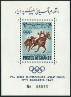 Afghanistan 603a Sheet,hinged.Mi B27A. Sport 1962.Horse Racing.Olympic Rings. - Afghanistan