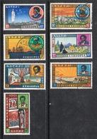 ETHIOPIE N°398 A 404 - Ethiopie