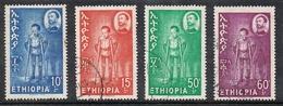 ETHIOPIE N°412 A 415 - Ethiopie
