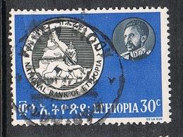ETHIOPIE N°459 - Ethiopie