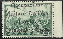 ITACA ITHACA 1941 CEFALONIA MITOLOGICA DRACME 15d DRX MNH FIRMATO SIGNED - 9. Occupazione 2a Guerra (Italia)