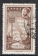 ETHIOPIE N°407 - Ethiopie