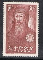 ETHIOPIE N°418 - Ethiopie