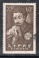 ETHIOPIE N°420 - Ethiopie